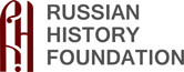 Russian History Foundation Logo